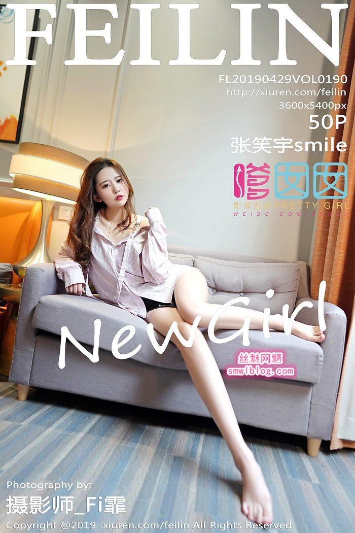 [FEILIN嗲囡囡]2019.04.29 VOL.190 张笑宇smile[50+1P/183M]